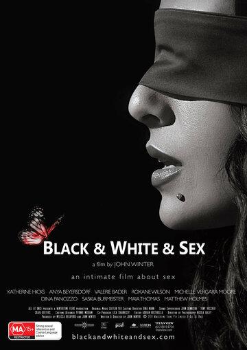 Фильм Черно-белый секс