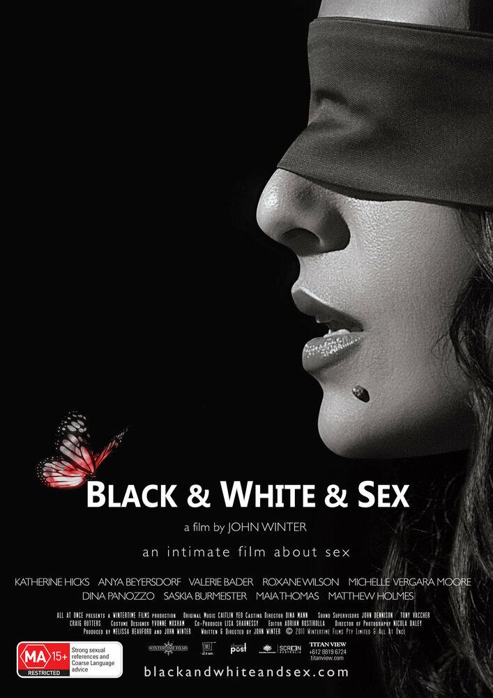 Фильм черно белый секс