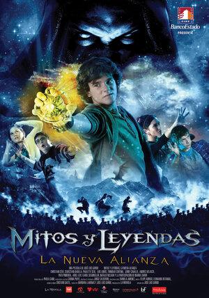 Мифы и легенды: Новый альянс (2010)