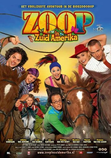 Спасатели в Южной Америке (2007)
