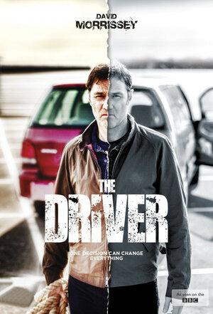 Водитель (2014)