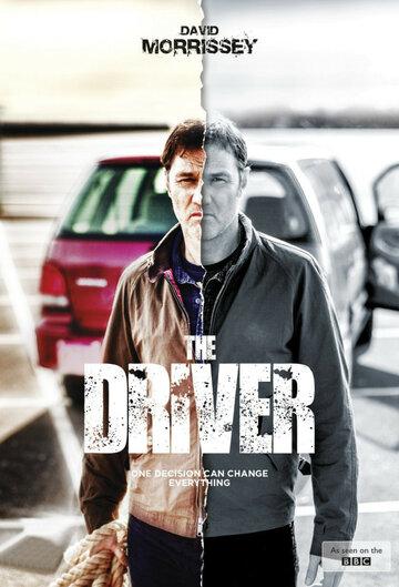 Водитель / The Driver (2014)