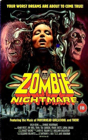 Кошмар зомби (1987)