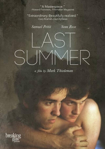 Фильм Последнее лето