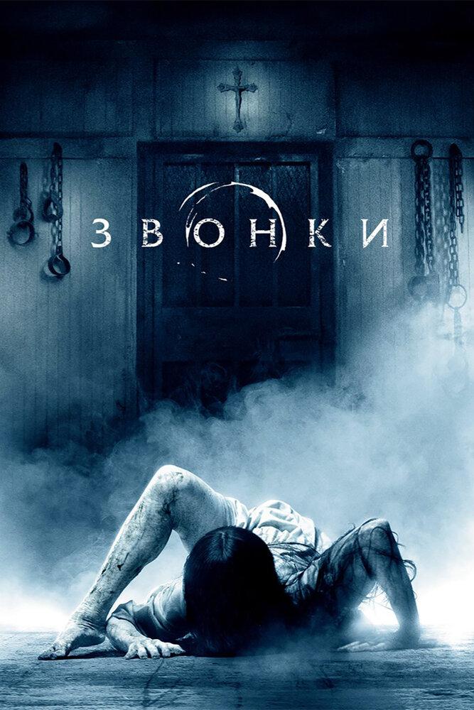 KP ID КиноПоиск 252279