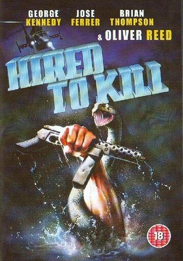 Нанятые для убийства (1990) — отзывы и рейтинг фильма