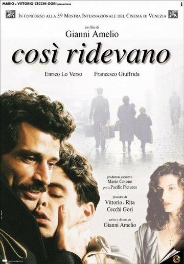 Сицилийцы (1998)