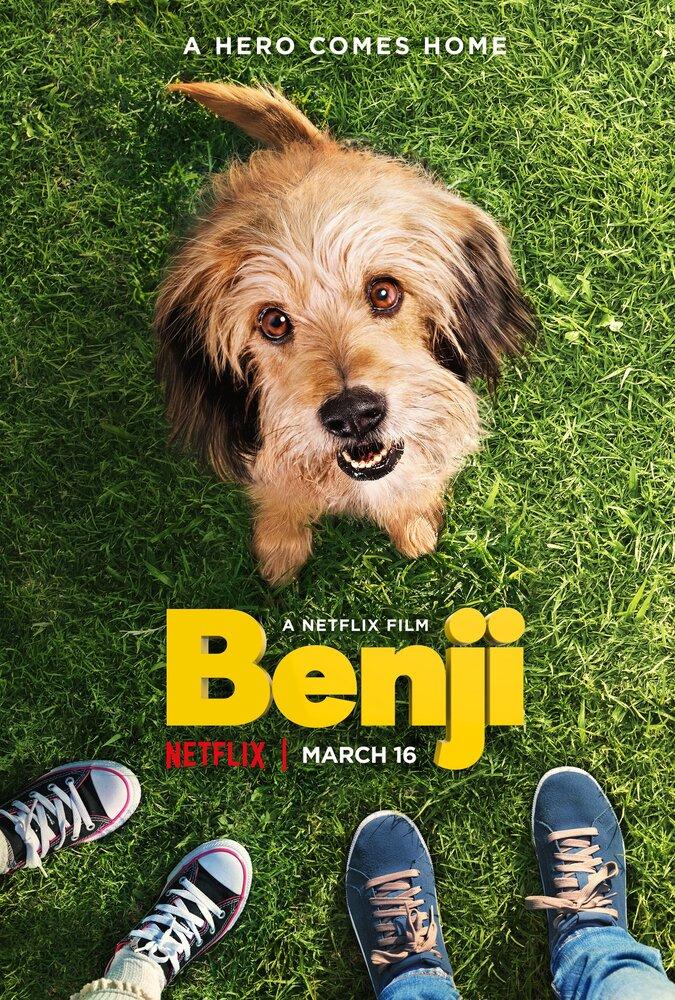 Отзывы к фильму – Бенджи (2018)
