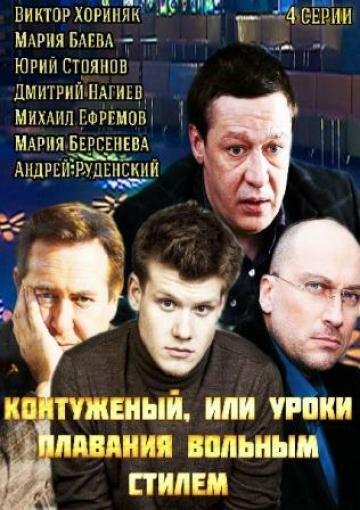 KP ID КиноПоиск 695885