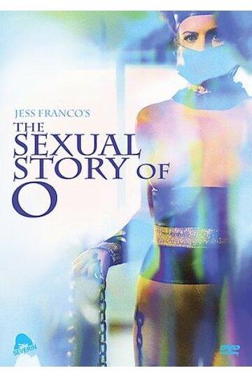 Сексуальная история О (1984)