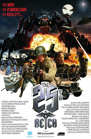 25-�� ���� (The 25th Reich)