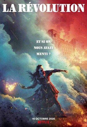 Французская революция (2020)