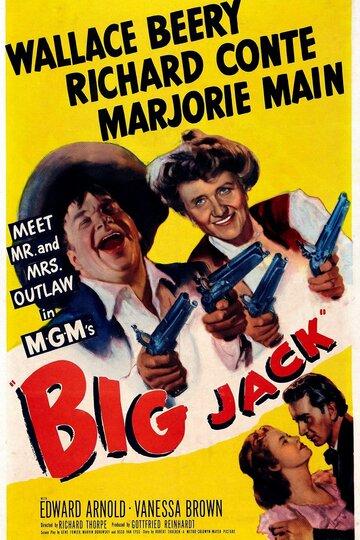Большой Джек (1949)
