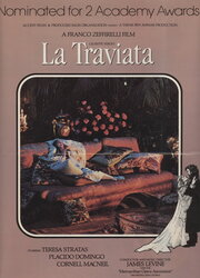 Травиата (1982)