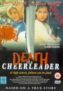 Смерть красотки (1994)