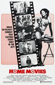 Домашние фильмы (1979)