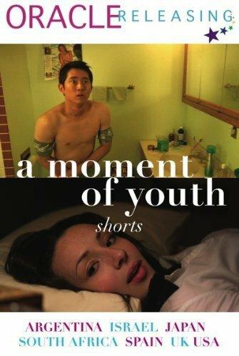 Момент молодежи