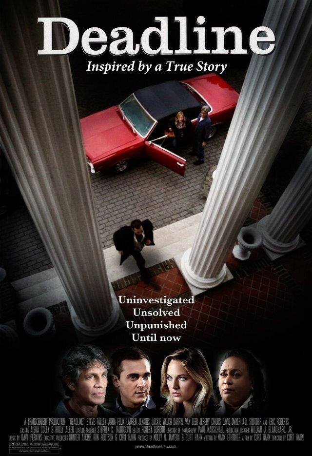Крайний срок (2012) - смотреть онлайн HD