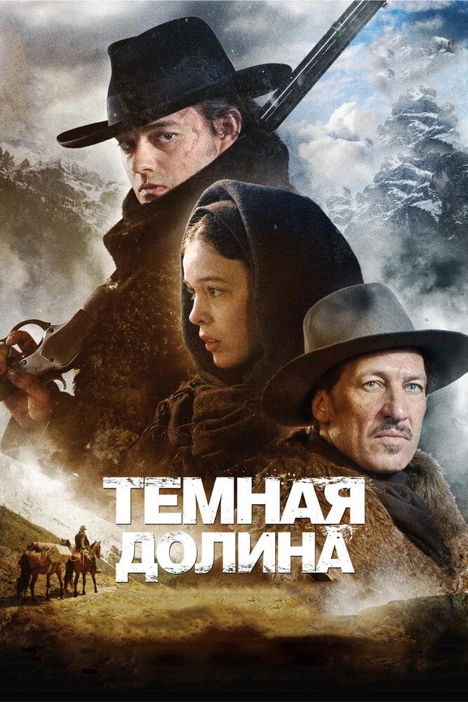 Ҹ���� ������ (2014)