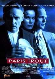Пэрис Траут (1991)