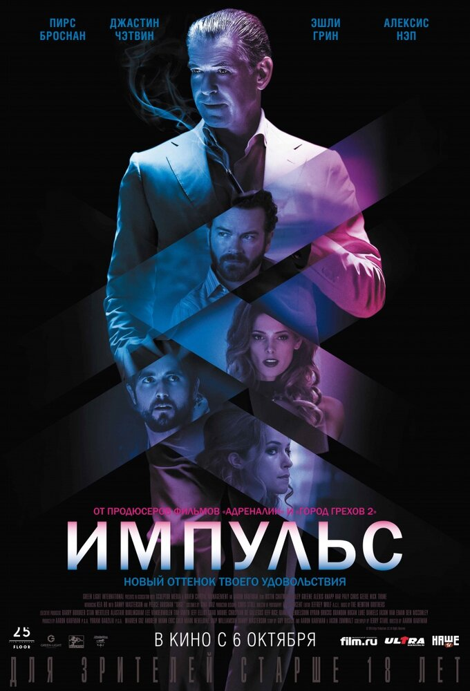 Онлайн сексуальной основных film ru