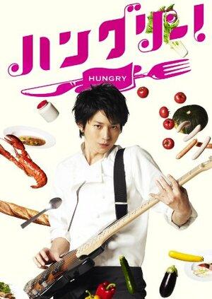 300x450 - Дорама: Голоден! / 2012 / Япония
