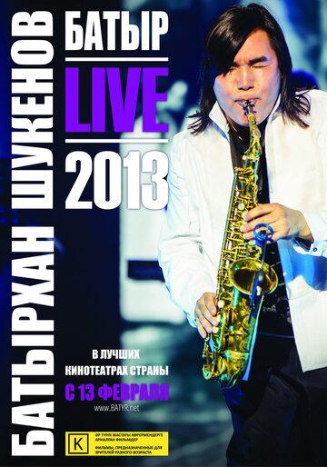 Батыр: Live 2013 (2014) полный фильм