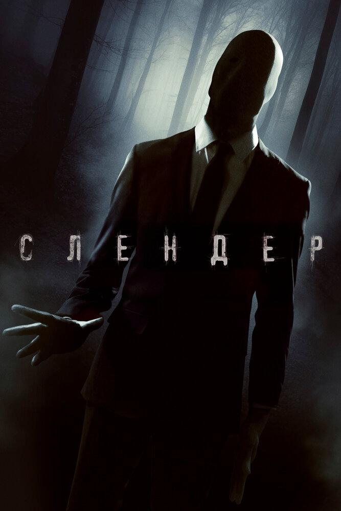KP ID КиноПоиск 745277