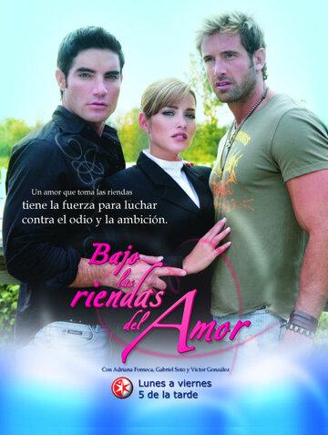 Под вожжами любви (Bajo Las Riendas del Amor)