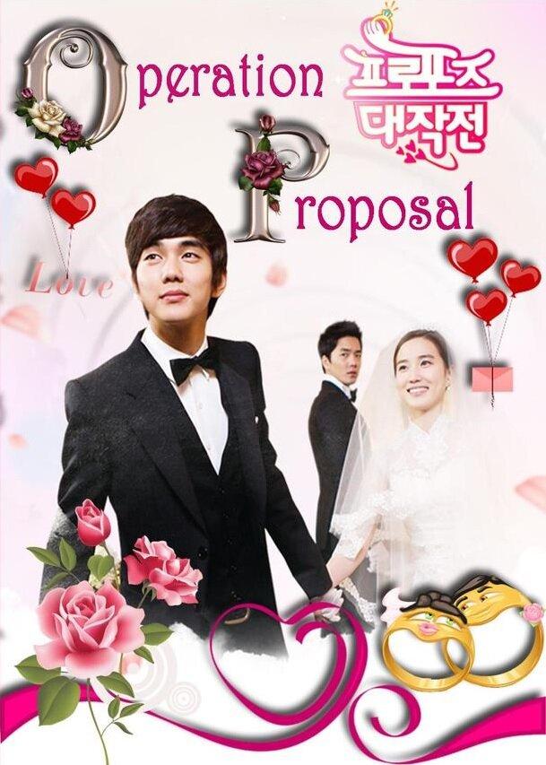 686561 - Операция «Любовь» ✦ 2012 ✦ Корея Южная
