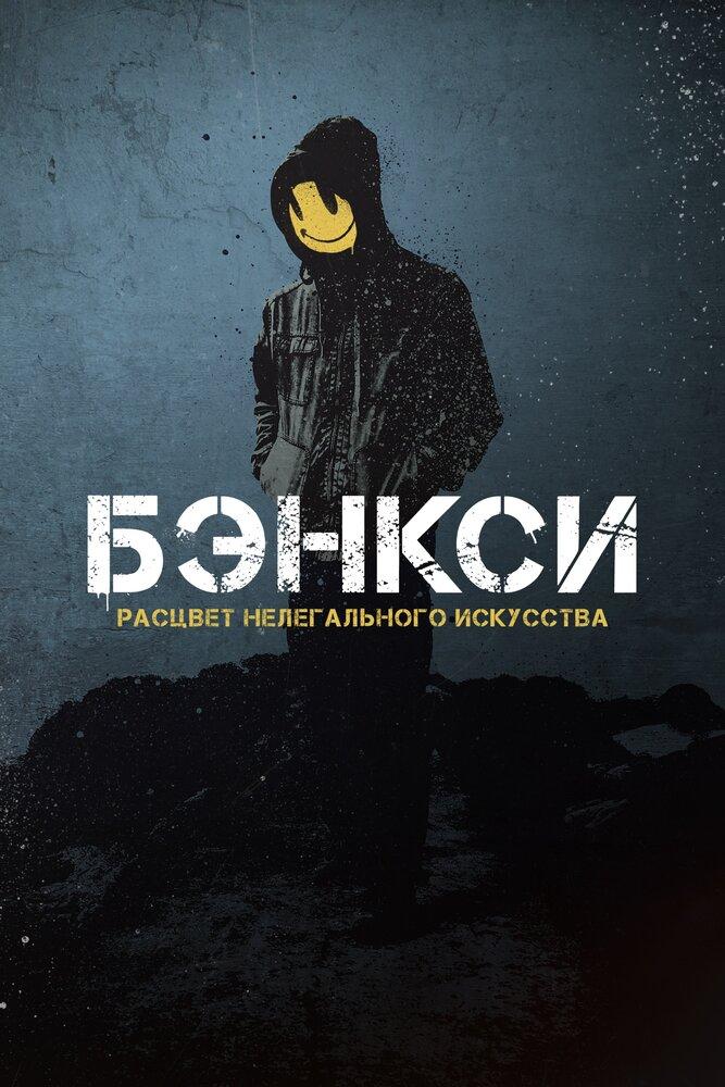KP ID КиноПоиск 1387015