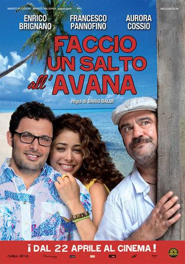 Как переехать в Гавану