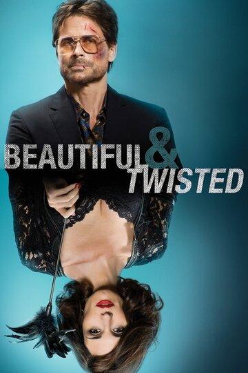 Красивая и безумная (2014) полный фильм онлайн