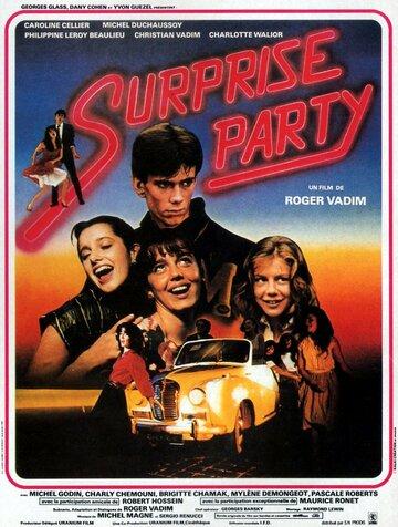 Вечеринка сюрпризов (1983)