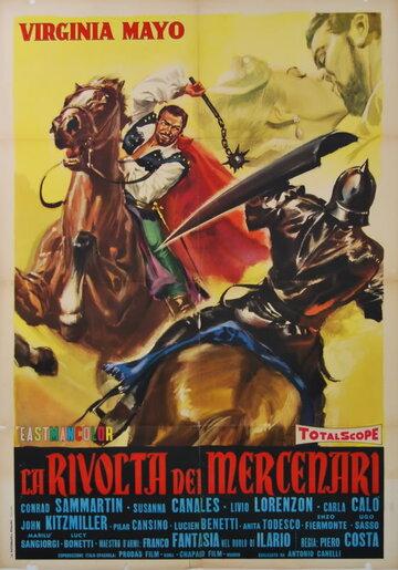 Восстание наёмников (1961)
