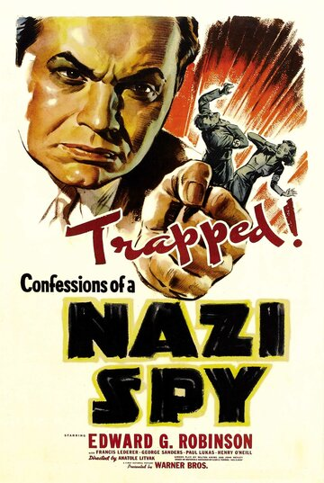 Признание нацистского шпиона (1939)