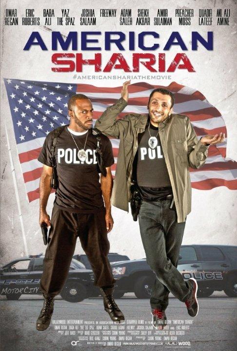 Американский шариат (2015)