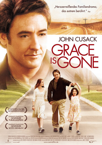 Грейс больше нет с нами (Grace Is Gone)