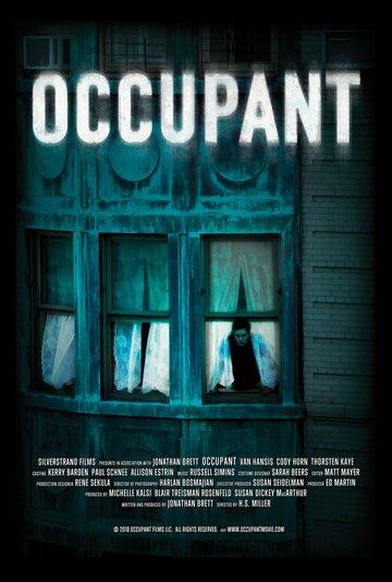 Оккупант (2011) — отзывы и рейтинг фильма