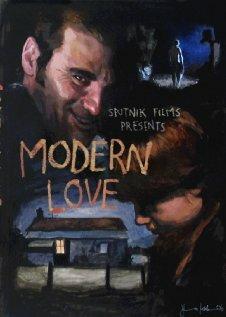 Современная любовь (2006)