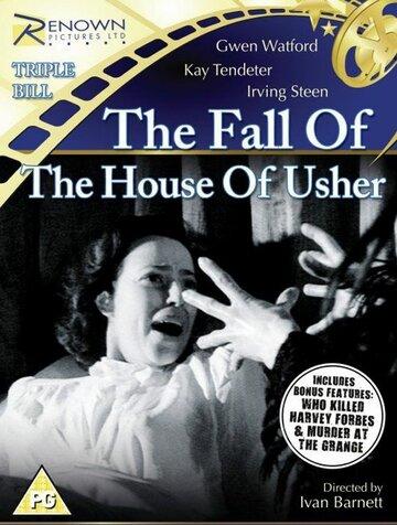 Падение дома Ашеров (1948)