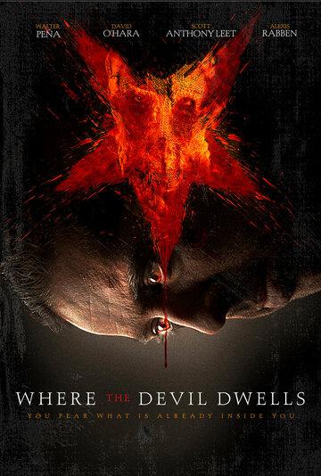 Смотреть онлайн Там, где живёт Дьявол