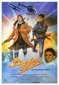 Бигглз: Приключения во времени / Biggles: Adventures in Time (Джон Хью / John Hough) [DVDRip] MVO