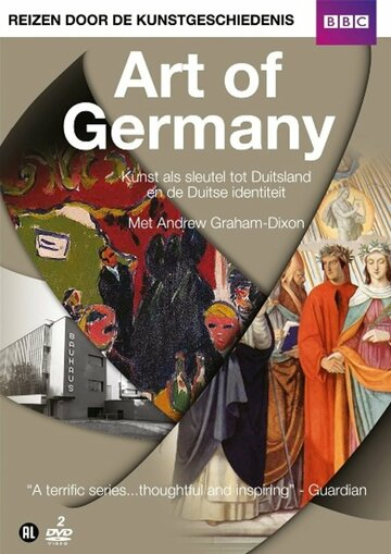 Искусство Германии (Art of Germany)