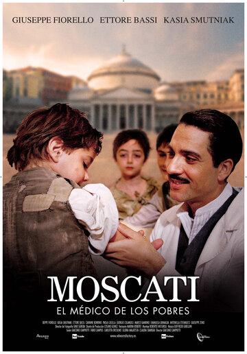 Джузеппе Москати: Исцеляющая любовь 2007