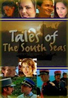 Полинезийские приключения (1998) полный фильм онлайн