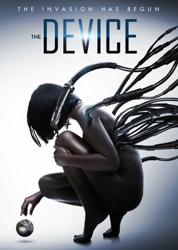 ��� (The Device)