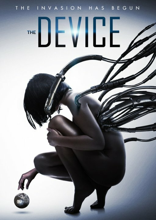 Шар / The Device (2014) смотреть онлайн в хорошем качестве