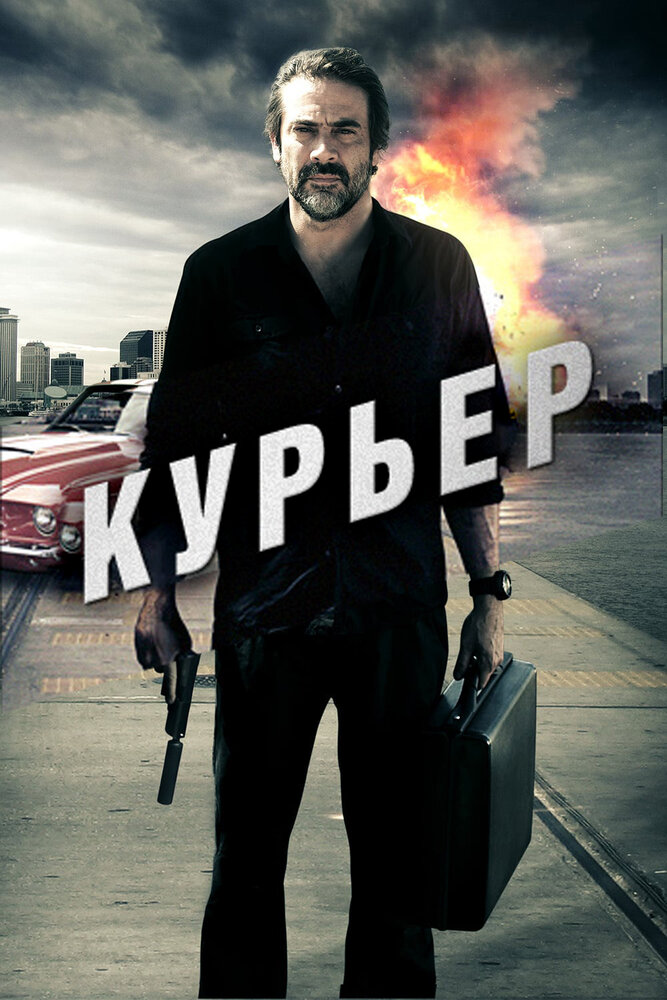 KP ID КиноПоиск 559378
