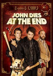 Смотреть онлайн В финале Джон умрет
